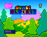 denki-blocks-splash-summer